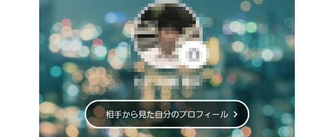 withのプロフィール