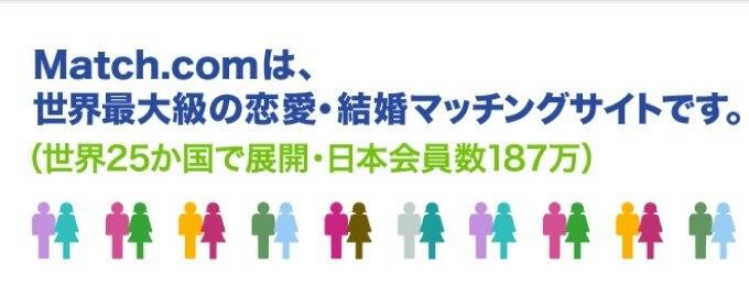 業界4位の会員数250万人!全体の4割が女性会員
