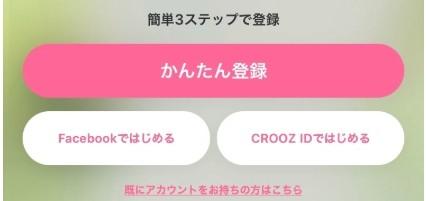 日研トータルソーシング