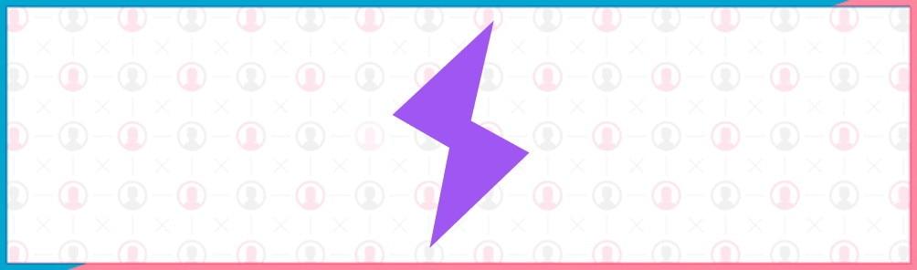 紫の雷マーク【ブースト】