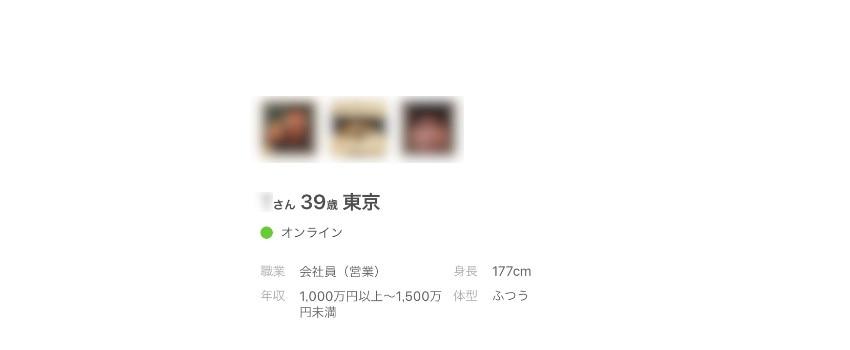 恋結びプロフ3
