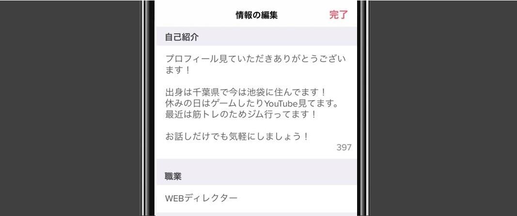 ふぇふぇ図2