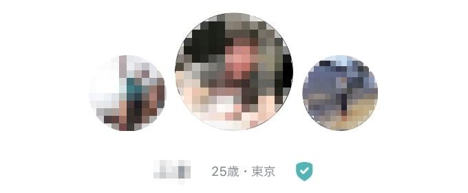 2019y04m11d_160859607