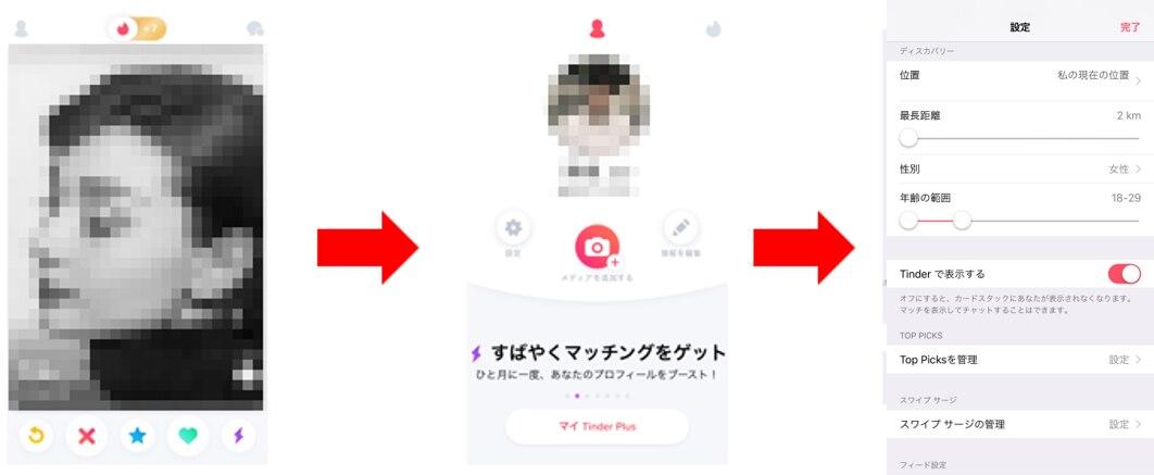 検索の設定機能