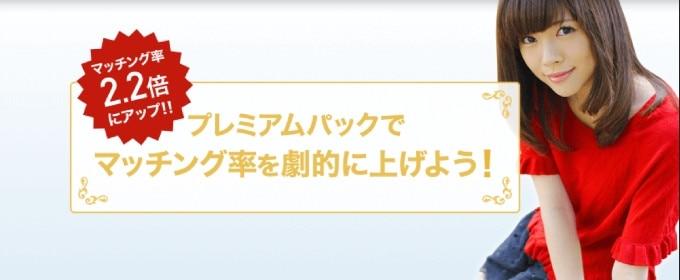 YYC小森菜乃オフィシャル3