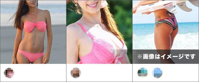 肌の露出多い女性イメージ画像