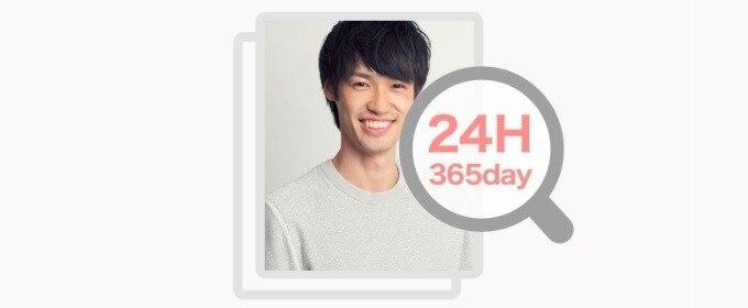 24時間365日のサポート・監視体制