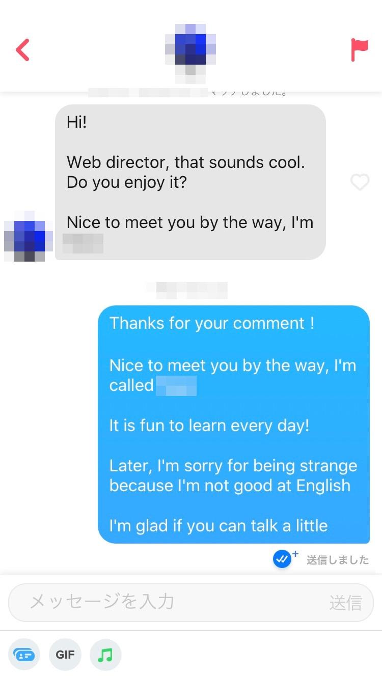 外国人と出会う