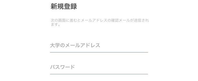 恋サー 登録