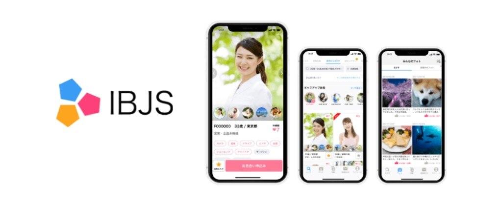 Jun marriage お見合いアプリ
