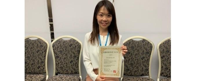 Jun marriage 表彰