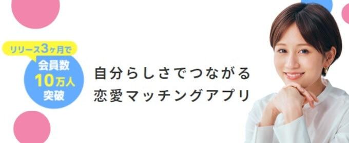 ペアフル 前田敦子