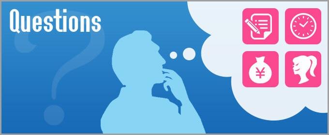 メッセージに関してよくある質問 バナー画像