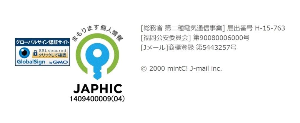 JメールのJAPHICの画像