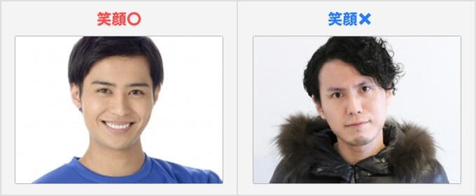 笑顔と目付きが悪い顔写真の比較
